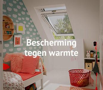 warmte-desktop